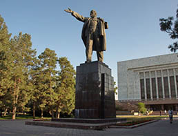 Bishkek Travel Guide
