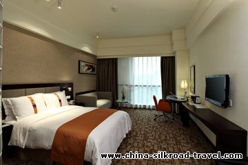 Holiday Inn Express Chengdu