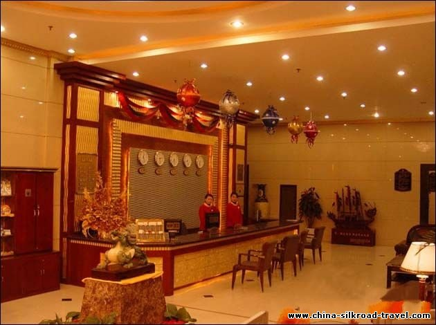 Luoyang Guohao Business Hotel