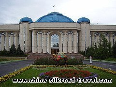Museums of Kazakhstan