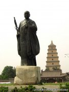 Xuanzang: A Buddhist Pilgrim on the Silk Road I