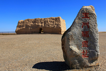 12 Days Southern Xinjiang & Dunhuang Adventure Tour