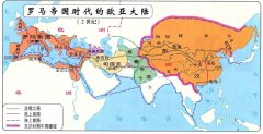 Opening of the Silk Road