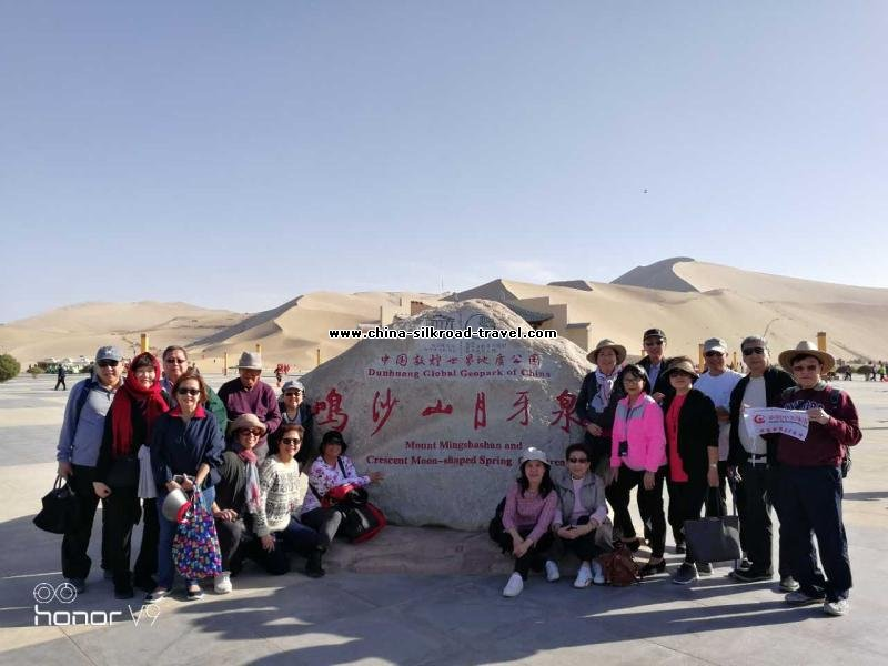 12 Days Silk Road Travel to Qinghai-Gansu and Xinjiang