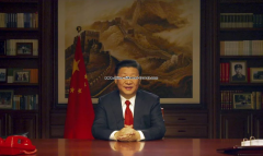 New Year Greeting From President Xi