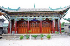 Southern Silk Road Travel