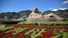 Silk Road Travel to Gansu and Qinghai