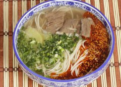 The Silk Road Beef Noodles