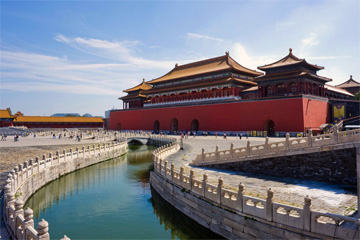 The-Tian-anmen-Square